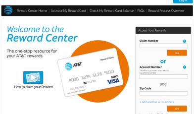 att reward center claim